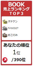2014-07-28_003504