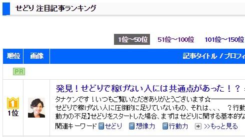 2014-10-14_112915