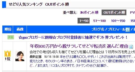 2014-10-17_085859