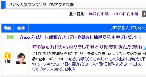 2014-10-17_085929